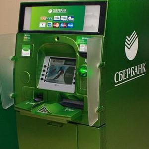 Банкоматы Молчаново