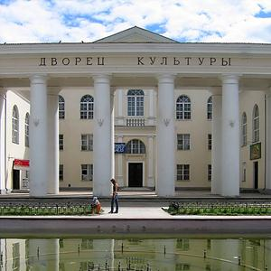 Дворцы и дома культуры Молчаново