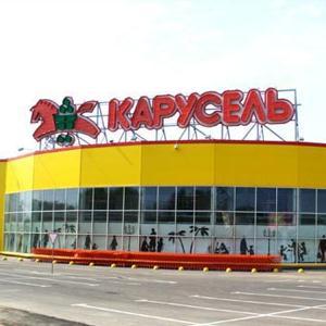 Гипермаркеты Молчаново