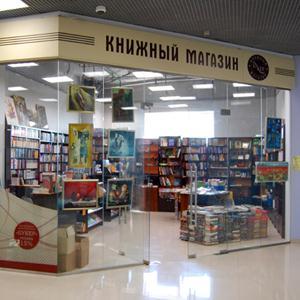 Книжные магазины Молчаново
