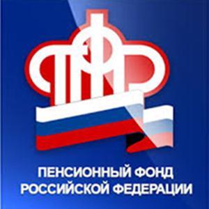 Пенсионные фонды Молчаново