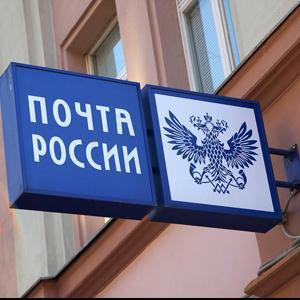 Почта, телеграф Молчаново