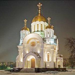 Религиозные учреждения Молчаново