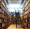Библиотеки в Молчаново
