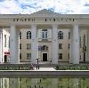 Дворцы и дома культуры в Молчаново