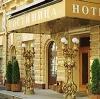 Гостиницы в Молчаново