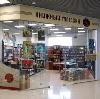 Книжные магазины в Молчаново