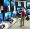 Магазины электроники в Молчаново