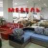 Магазины мебели в Молчаново