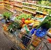 Магазины продуктов в Молчаново