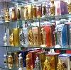 Парфюмерные магазины в Молчаново