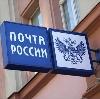 Почта, телеграф в Молчаново