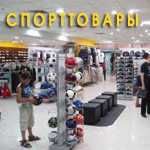 Спортивные магазины Молчаново