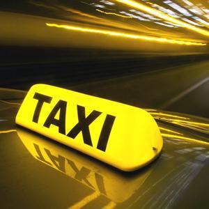Такси Молчаново
